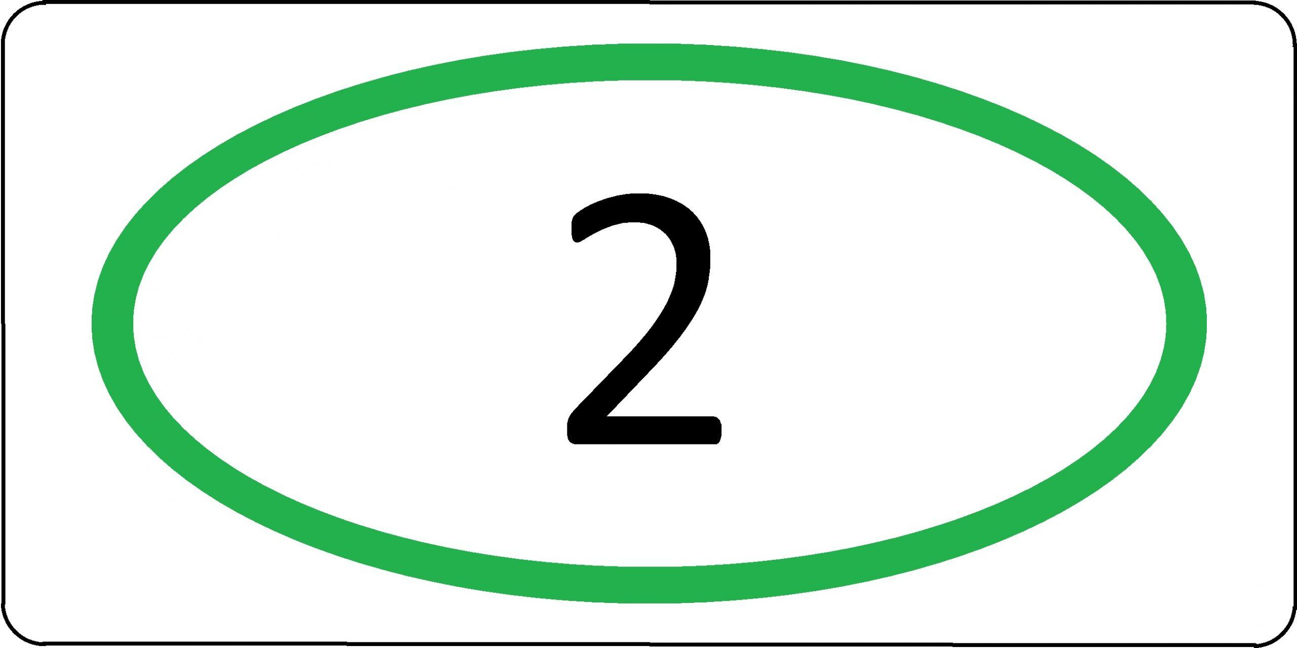Экологический класс транспортного средства №2